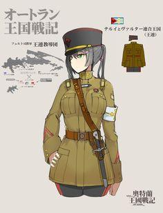 Anime Girl Neko, Anime Girl Cute, Anime Chibi, Anime Art Girl, Anime Guys, Anime Military, Military Girl, Fantasy Comics, Anime Fantasy
