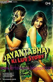 Jayanta Bhai Ki Luv Story (2013) - Movie Online ~ AIRTEL MOVIE