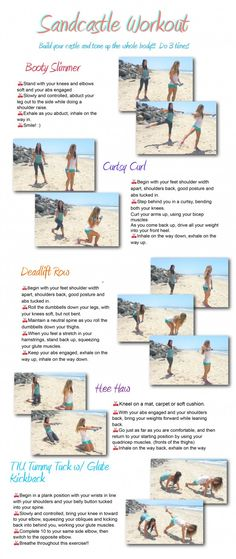 Your Sandcastle Workout works your whole body! From Karena and Katrina at www.toneitup.com