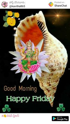 Good Morning Gif Images, Good Morning Life Quotes, Good Morning Happy Friday, Happy Monday, Greetings Images, Blessed, Goddess Lakshmi, Christmas Ornaments, Holiday Decor
