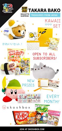 KAWAII SET REVEAL! A very lucky member will be receiving this adorable prize set with their March box! Look at all the kawaii stuff! Comment with your favorite item for an extra entry to win!   How do you win? It's a random drawing. If you're a subscriber, you're automatically entered to win every month (^-^)   #Kawaii #Japan #Giveaway #Pusheen #Gudetama #Rilakkuma #Plushies #KitKat #Kirby #StrawberryPotatoChips #CatSushi