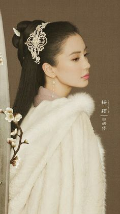 General And I Angelababy