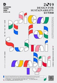 posters Makeup Ideas makeup ideas for 15 Poster Design, Poster Layout, Graphic Design Posters, Graphic Design Typography, Graphic Design Illustration, Graphic Design Inspiration, Web Design, Book Design, Shenzhen