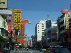 เยาวราช (Chinatown) 唐人街 in สัมพันธวงศ์, กรุงเทพมหานคร
