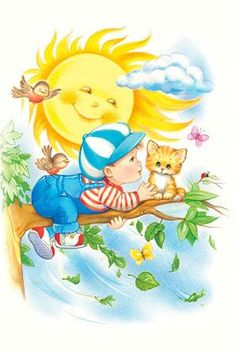 Good morning 5 images on morning clip art - ClipartBarn Baby Painting, Painting For Kids, Baby Applique, Art Tutor, Baby Images, Cute Clipart, Vintage Greeting Cards, Kids Cards, Animals For Kids