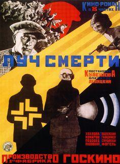 ATOMIC CHRONOSCAPH — The Death Ray - movie poster art by Boris Bilinsky...