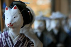 fox wedding mask | Fox Wedding Mask, Tsugawa, Aga, Niigata