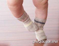 Носочки для новорожденных.ОПИСАНИЕ!
