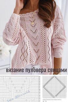 Lace Knitting Patterns, Knitting Stitches, Knitting Designs, Summer Knitting, Easy Knitting, Pull Crochet, Knit Crochet, Knitting Books, Knit Fashion