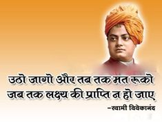 20 Best Swami Vivekananda Wallpapers Images Swami Vivekananda Swami Vivekananda Wallpapers Youth Day