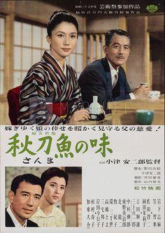 Discover 15 high-resolution movie posters of Sanma no aji (Drama) on MoviePosterDB. Movies 2019, Yasujiro Ozu, Freedom Of The Press, Drama, Japanese Film, Tfios, Cinema Film, 24 Years Old, Movie Posters