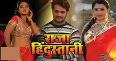 Raja Hindustani Bhojpuri Movie First Look, Official Trailer, Cast & Crew Details - Bhojpuri Gallery - Bhojpuri Movie Star Cast and Crew Details  IMAGES, GIF, ANIMATED GIF, WALLPAPER, STICKER FOR WHATSAPP & FACEBOOK
