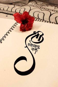 Discover recipes, home ideas, style inspiration and other ideas to try. Ganesha Drawing, Lord Ganesha Paintings, Ganesha Art, Krishna Art, Shri Ganesh, Hanuman, Ganesha Tattoo Lotus, Shiva Tattoo, Tattoos