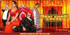 Meri Shadi Karao Watches Online, Ronald Mcdonald, Movie Posters, Movies, Fictional Characters, Films, Film Poster, Cinema, Movie