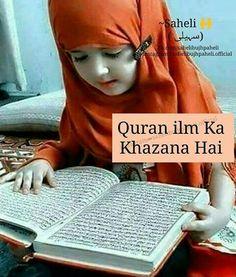 true Allah Quotes, Muslim Quotes, Quran Quotes, Qoutes, Funny Quotes, Life Quotes, Beautiful Islamic Quotes, Islamic Inspirational Quotes, Allah Love