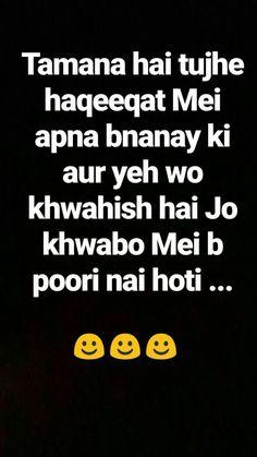 True Love Quotes, Sad Quotes, Hindi Quotes, Quotations, Qoutes, Heartless Quotes, Emoji Quotes, Love U Mom, Hiding Feelings