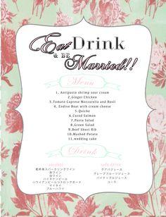 ペーパーアイテムまとめ(ハワイレセプション編) wedding note♡takaco…  Ameba (アメーバ)