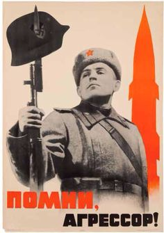 Proud... Soviet soldier  This is topical in XXI century, occupation in Ukraine Russian didn't forget and forgive to USA.