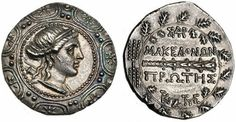 Head of Artemis centered in Macedonian shield, Amphipolis, Macedonia, Tetradrachma ca 158-150 ad