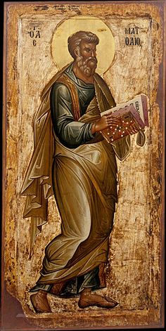 Evangelist St. Matthew, end of 13th c