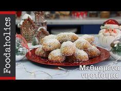 Νηστίσιμα μεθυσμένα- Χριστουγεννιάτικη συνταγή | Foodaholics - YouTube