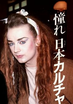 Boy George (UK)
