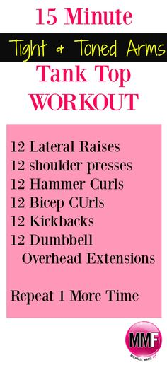 Tank top arms workout.  Do it at home. Only need dumbbells. Quick arms workout. Jumpstart your weight loss and tighten and tone your ABS & Butt with this  Workout & Clean Eating Challenge. Easy to do, can be done at home, short workouts, delicious and easy to make recipes. Huge results in only 14 days.   http://michellemariefit.com/14-day-clean-eating-abs-butt-challenge/