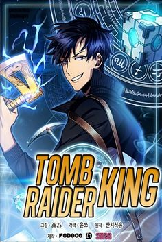 About Tomb Raider King Manhwa. The God's Tombs started to appear around the world. Due to the relics within these tombs, many were able to wield these Read Manga Online Free, Online Manga, Free Manga, Tears To Tiara, Air Gear Characters, King Author, Tomb Kings, Anime Episodes, Manga List