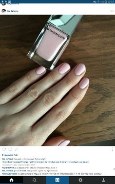 Givenchy spring 16 Money Clip, Givenchy, Nail Polish, Chanel, Beige, Nails, Rose, Spring, Beauty