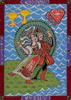 Two of Cups - Kazanlar Tarot by Emil Kazanlar  (Kukorica Jancsi)