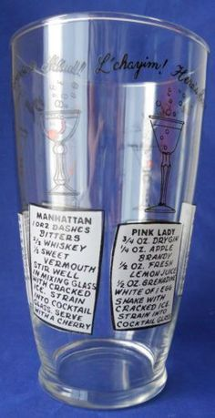 Drink-Recipe-Cocktail-Mixer-Shaker-Glass-Pink-Lady-Daiquiri-Martini-28-Oz