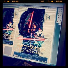 #Workinprogress #Starkiller #ForceUnlished #Polly #Jedi #Manga #Starwars #Anime [object Object]mauro977 Star Wars, Jedi