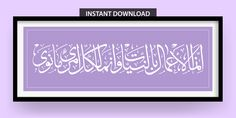 Explore 0 high-quality, royalty-free stock images and photos by available for purchase at Shutterstock. Allah Calligraphy, Islamic Art Calligraphy, Royalty Free Images, Charity, Body Art, Hat, Stock Photos, Chip Hat, Body Mods