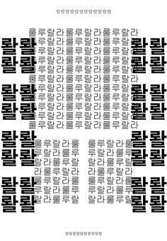 t212_KUb_김수정_w08_02