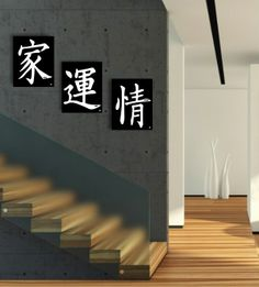 I love placing them on the staircase wall, giving a different experience in the dark. #text #message #art #craft #silkscreen #screenprinting #print #fanny #chu #design #home #decor #wall #stair #sustainable #elegant #simple #clean #zen #modern #glow