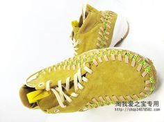 """Nike Air Footscape Woven - """"Yellow Suede/Gum White"""""""