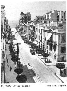 Greek History, Thessaloniki, Old City, Ancient Egypt, Athens, The Past, Places To Visit, Street View, Macedonia Greece