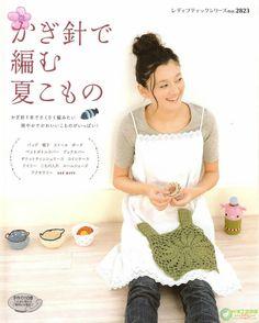 Crochet Primavera pequenas coisas NO2823 - cissy-xi - blog de cissy-xi