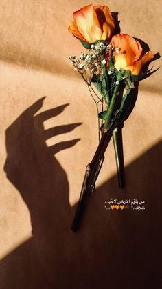 169 Best اقتباسات Images In 2020 Arabic Quotes Arabic Love