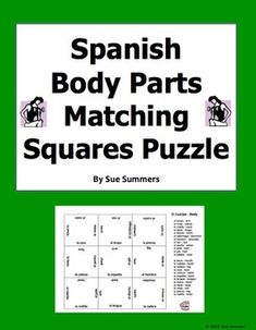 Spanish Body Parts Matching Squares Puzzle - El Cuerpo by Sue Summers - Pair work, partner activity