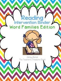 This reading intervention binder is designed for your K-2 readers. The activities are designed to work through short vowel word families to enable students to develop a strong reading foundation. The binder is divided up into 11 sections. You can use the with the grade level specific intervention binders.Paid