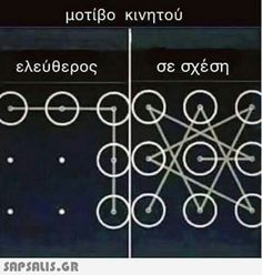 Funny Tips, Funny Facts, Funny Images, Funny Photos, Funny Greek, Funny Statuses, Clever Quotes, How To Be Likeable, Try Not To Laugh