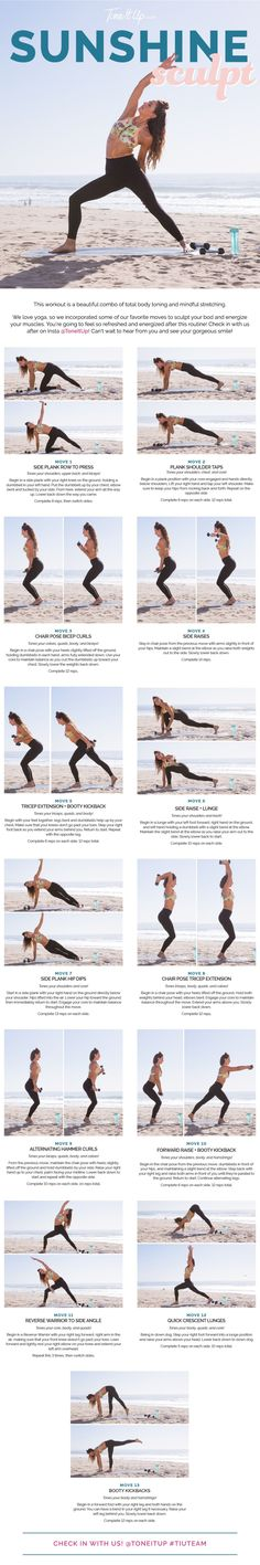 This workout is a beautiful combo of total body toning and mindful stretching. We love yoga, so we incorporated some of our favorite moves to sculpt your bod and energize your muscles.
