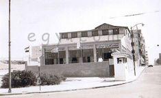 Casino Petrou 1970s