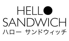 Master of packaging and everything pretty. Hello Sandwich - Japan #blog