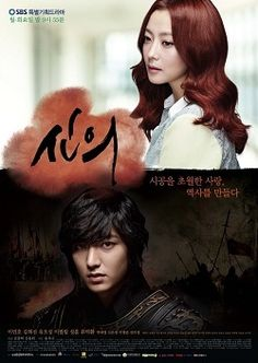 Faith (Korean Drama). haven't actually seen this yet, but it's sure to be good with Lee Min Ho in it XD