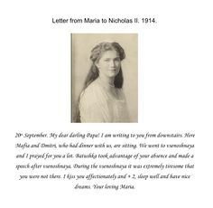 Letter from Maria to her Papa, 1914 (I)