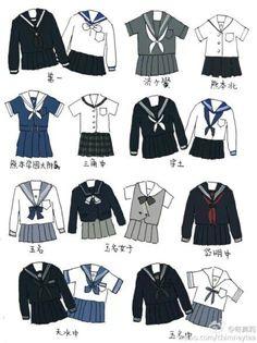 堆糖 发现生活_收集美好_分享图片 Clothing Sketches, Fashion Sketches, Art Sketches, Art Drawings, Manga Clothes, Drawing Clothes, Manga Drawing, Manga Art, Anime Uniform