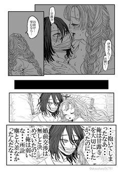 Demon Slayer, Slayer Anime, Miraculous Ladybug Anime, Park Photos, Anime Demon, Jikook, Anime Art, Fan Art, Comics