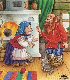 Funny Pictures to make your day better Russian Folk Art, Ukrainian Art, Art Populaire Russe, Art Fantaisiste, Vash, Illustrations And Posters, Whimsical Art, Cute Little Things, Cartoon Art